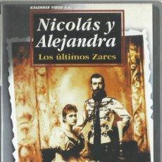 Series de TV: NICOLAS Y ALEJANDRA (LOS ULTIMOS ZARES) (DOCUMENTAL). Lote 95975987