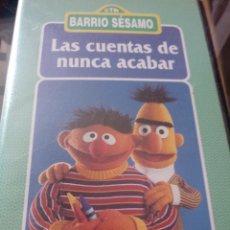 Series de TV: BARRIO SÉSAMO - LAS CUENTAS DE NUNCA ACABAR. Lote 96583963