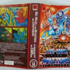 Séries de TV: HE-MAN Y LOS MASTERS DEL UNIVERSO VOL.14 SÓLO CARÁTULA. Lote 110411931