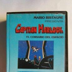 Series de TV: CAPITÁN HARLOCK EL CORSARIO DEL ESPACIO TOEI ANIMATION 1978. Lote 110494707