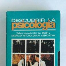 Serie di TV: DESCUBRIR LA PSICOLOGÍA MADURACIÓN Y ENVEJECIMIENTO N° 20 VHS. Lote 116190175