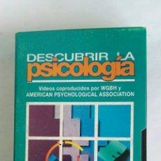 Series de TV: DESCUBRIR LA PSICOLOGÍA LA INTELIGENCIA Y LOS TESTS N° 18 VHS. Lote 116190458