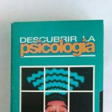 Serie di TV: DESCUBRIR LA PSICOLOGÍA RECORDAR Y OLVIDAR N° 2 VHS. Lote 116190560