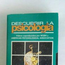 Serie di TV: DESCUBRIR LA PSICOLOGÍA PASADO, PRESENTE Y FUTURO N° 6 VHS. Lote 116191042
