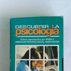 Serie di TV: DESCUBRIR LA PSICOLOGÍA DESARROLLO DEL LENGUAJE N° 17 VHS. Lote 116191158