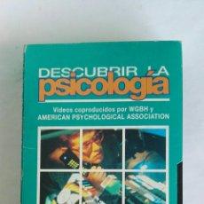 Serie di TV: DESCUBRIR LA PSICOLOGÍA EL PODER DE LAS SITUACIONES N° 14 VHS. Lote 116191487
