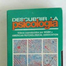 Serie di TV: DESCUBRIR LA PSICOLOGÍA PSICOTERAPIA N° 22 VHS. Lote 116191662