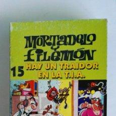 Series de TV: MORTADELO Y FILEMÓN N° 15 HAY UN TRAIDOR EN LA T.I.A. VHS. Lote 116405391