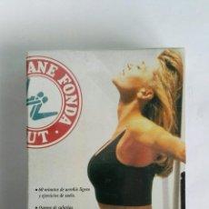 Series de TV: JANE FONDA LOWER BODY MEJORA TU FIGURA VHS. Lote 116570740