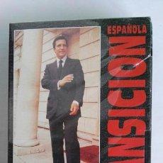 Series de TV: LA TRANSICIÓN ESPAÑOLA N° 10 VHS. Lote 116874103