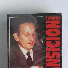 Series de TV: LA TRANSICIÓN ESPAÑOLA N° 11 VHS. Lote 116874252