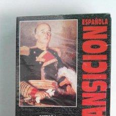 Series de TV: LA TRANSICIÓN ESPAÑOLA N° 6 VHS. Lote 116874414