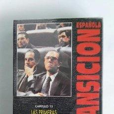 Series de TV: LA TRANSICIÓN ESPAÑOLA N° 13 VHS. Lote 116874494