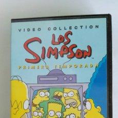 Series de TV: LOS SIMPSON PRIMERA TEMPORADA VOL. 6. Lote 116875035