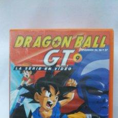 Series de TV: DRAGON BALL GT PRIMERA ÉPOCA VOL. 9 EPISODIOS 25,26 Y 27 VHS. Lote 118498836