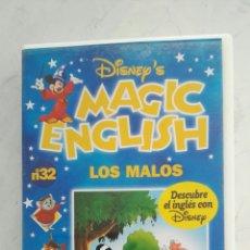 Series de TV: MAGIC ENGLISH N° 32 VHS. Lote 120168790