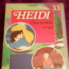 Series de TV: HEIDI/MARCO 33 VHS. Lote 124645075