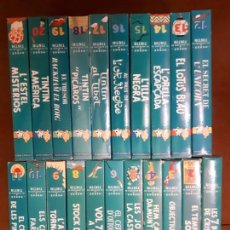 Series de TV: LAS AVENTURAS DE TINTIN VHS COLECCION COMPLETA. Lote 126983215