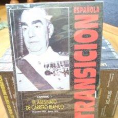 Cine: LA TRANSICIÓN ESPAÑOLA -13 EPISODIOS - COMPLETA. Lote 127117471