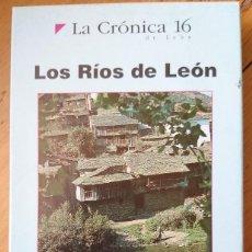 Cine: LOS RÍOS DE LEÓN : EL CABRERA BRILLOS DE AGUA Y PIZARRAS. Lote 127118311