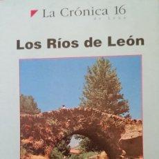 Cine: LOS RÍOS DE LEÓN : EL CURUEÑO MENTA Y PUENTES DE PEÑA. Lote 127118491