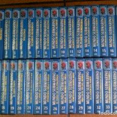 Series de TV: SERIE EN VHS EL MUNDO SUBMARINO 33 VIDEOS NO ESTA COMPLETA. Lote 133401358