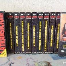 Series de TV: LA TRANSICION ESPAÑOLA 12 VHS COMPLETA. Lote 134197030