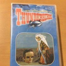 Series de TV: THUNDERBIRDS RESCATE INTERNACIONAL LOTE 2 ORIGINAL EN INGLES. Lote 136256330