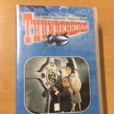 Series de TV: THUNDERBIRDS RESCATE INTERNACIONAL LOTE 4 ORIGINAL EN INGLES. Lote 136257010