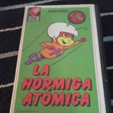 Series de TV: LA HORMIGA ATÓMICA VHS. Lote 143148914