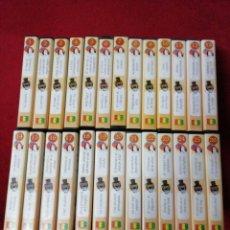 Series de TV: COLECCIÓN DE 26 VHS. SERIES ANIMADAS DE D'ARTACAN Y LA VUELTA AL MUNDO. Lote 144316401