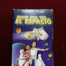 Series de TV: ÉRASE UNA VEZ... EL ESPACIO. VOL. 8. Lote 146350134