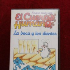 Series de TV: ÉRASE UNA VEZ... EL CUERPO HUMANO. LA BOCA Y LOS DIENTES. . Lote 146354846
