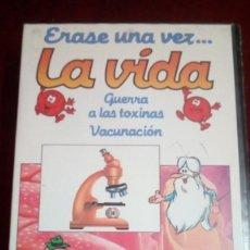 Séries de TV: ÉRASE UNA VEZ... LA VIDA. GUERRA A LAS TOXINAS/VACUNACIÓN. Lote 146355750