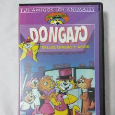 Series de TV: VHS INFANTIL/DON GATO/HANNA BARBERA.. Lote 151359190
