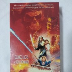 Series de TV: VHS/WILLOW/GEORGE LUCAS.. Lote 151359906
