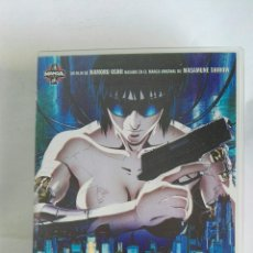 Series de TV: GHOST IN THE SHELL VHS MANGA. Lote 180148460