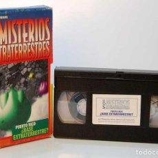 Series de TV: MISTERIOS EXTRATERRESTRES VOL. 4. PUERTO RICO ¿BASE EXTRATERRESTRE?. VHS. Lote 187314045