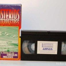 Series de TV: MISTERIOS EXTRATERRESTRES VOL. 3. EL ENIGMA DE LOS CÍRCULOS INGLESES. VHS. Lote 187331377