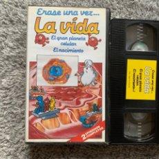 Series de TV: ÉRASE UNA VEZ LA VIDA EL GRAN PLANETA CELULAR EN LA CIMIENTO VHS CINTA 1. Lote 198551091