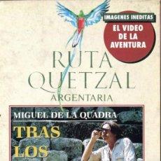 Series de TV: TRAS LOS PASOS DE HERNAN CORTES - RUTA QUETZAL -MIGUEL DE LA QUADRA SALCEDO - 1989 ? - VIDEO VHS. Lote 199277093