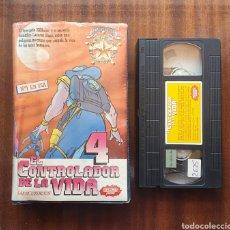 Series de TV: VHS - LAS AVENTURAS DE LOS GALAXY RANGERS VOL. 4. Lote 199931703
