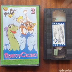 Series de TV: VHS - BENITO Y CECILIO VOL. 2. Lote 199931820