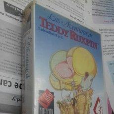 Series de TV: TEDDY RUXPIN.EPISODIOS 5 Y 6.VHS. Lote 206457013