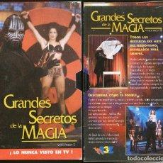 Series de TV: LOTE VIDEOS GRANDES SECRETOS DE LA MAGIA. Lote 206481860