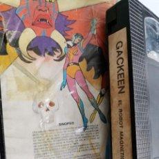Series de TV: GACKEEN EL ROBOT MAGNÉTICO VHS MANGA 1976 TIPO MAZINGER. Lote 207110748