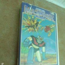 Series de TV: MAZINGER Z. Nº 5. LA APURADA VICTORIA DE MAZINGER. VHS.. Lote 207471693