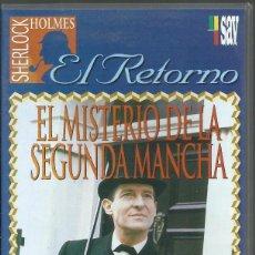 Series de TV: EL RETORNO DE SHERLOCK HOLMES: EL MISTERIO DE LA SEGUNDA MANCHA. Lote 209658586