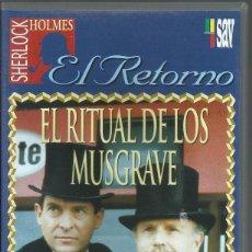 Series de TV: EL RETORNO DE SHERLOCK HOLMES: EL RITUAL DE LO MUSGRAVE. Lote 209658797