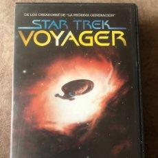 Series de TV: VHS STAR TREK VOYAGER EPISODIO PILOTO DOBLE EL GUARDIÁN. Lote 214123168